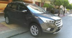 FORD KUGA 1.5 TDCI BUSINESS M.Y 2017